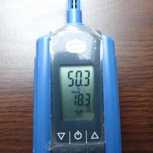 3-Luftfeuchte-und-Temperaturmessung-in-Daemmeben